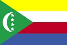 Гражданство Коморских островов